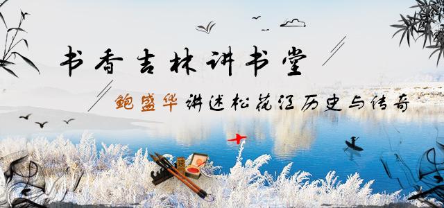 """""""健康生活 悦动吉林——书香吉林·阅读在身边""""主题系列活动"""