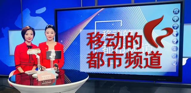全民阅读进高校-长春中医药大学校园读书文化节启动